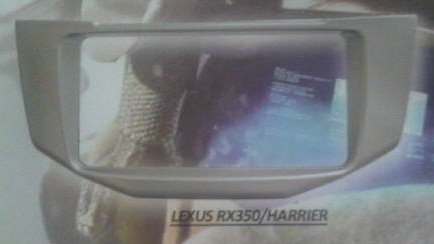 frame headunit tv mobil doubledin lexus-harrier
