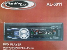 single dvd player Audiolink AL-5011