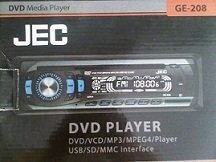 single dvd player JEC GE-208