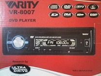 single dvd player Varity VR-8007