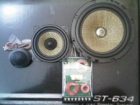 speaker split 3 way Metallic MST-634